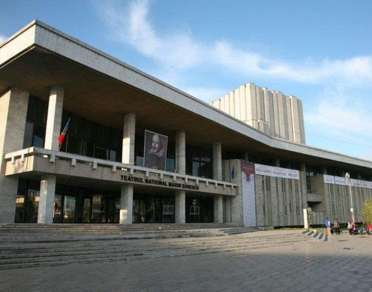 teatrul-national-marin-sorescu-din-craiova