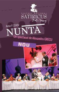 Nunta - piesa de teatru
