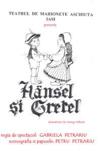 Hansel și Gretel - afis spectacol de teatru de papusi