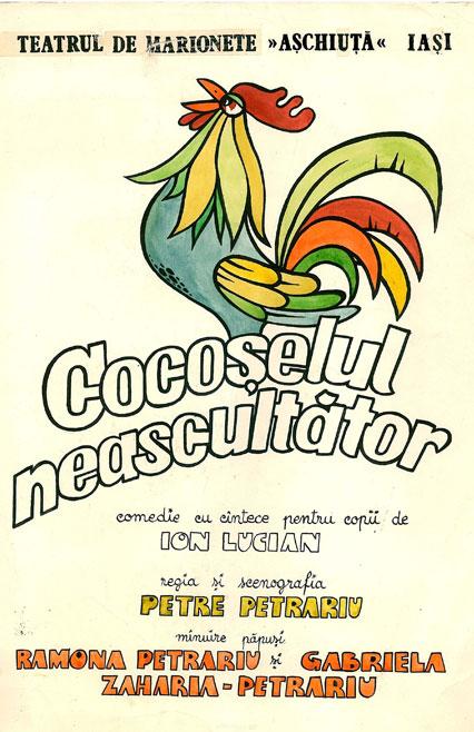 Cocoselul neascultator afis spectacol de teatru de papusi