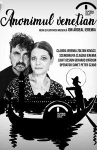Anonimul venețian - spectacol de teatru