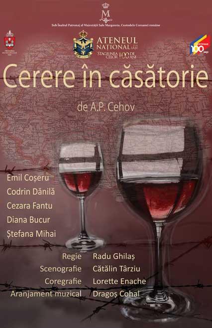 cdere-in-caastorie-afis, teatru online, teatru, e-theatrum