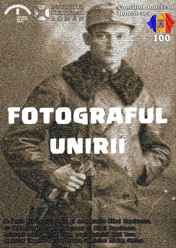 Fotograful Unirii