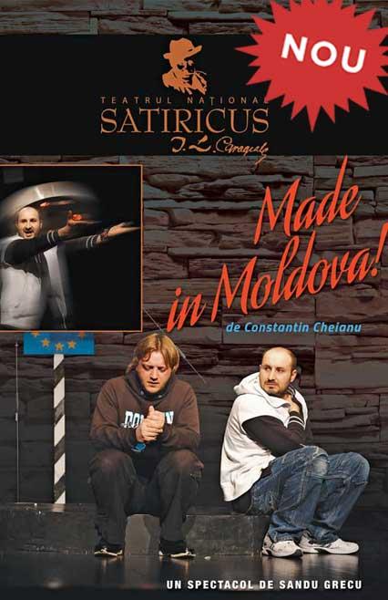 made-in-moldova, teatru online, povesti