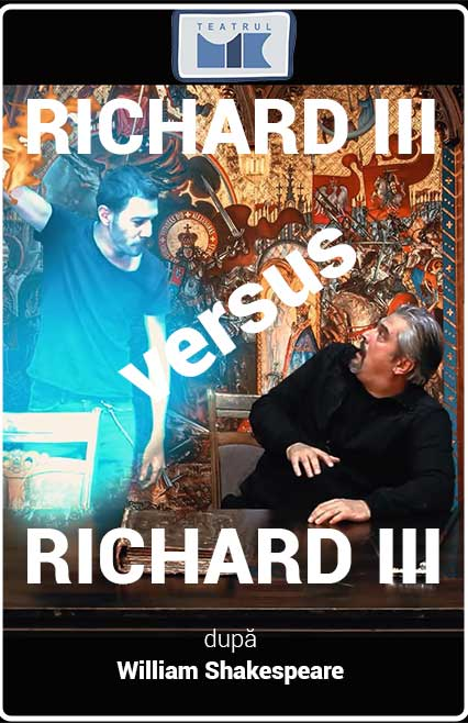 richard-3-versus-richard-3-afis-2-e-theatrum