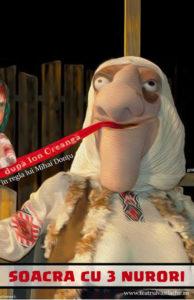 soacrqa-cu-3-nurori-afis, teatru online, teatru, e-theatrum