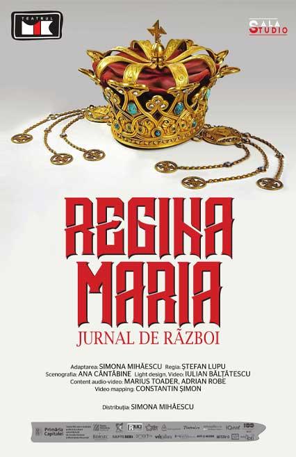spectacol-de-teatru-regina-maria-teatrul-mic-afis-e-theatrum