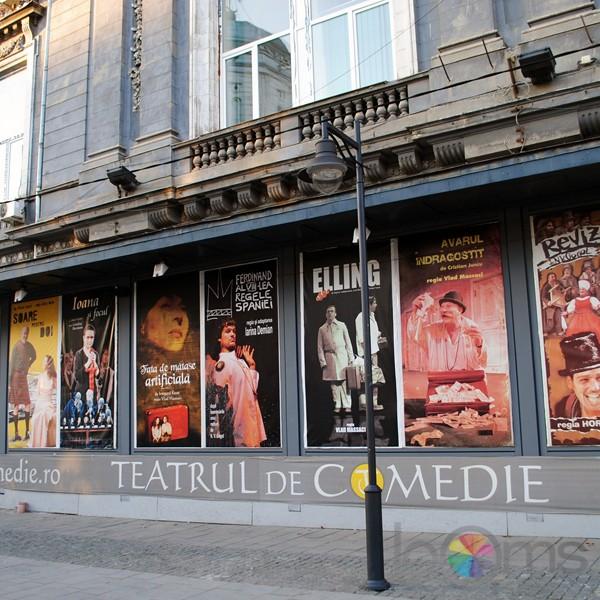 teatru de comedie, teatru, teatru online