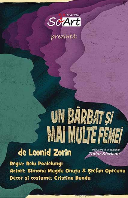 un-barbat-si-mai-multe-femei-spectacol-de-teatru-online-afis-e-theatrum